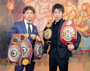 ベルトとともに写真撮影に応じる田中恒成(左)と田口良一