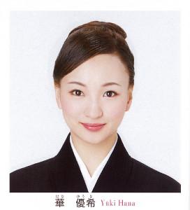 花組の次期トップ娘役・華優希