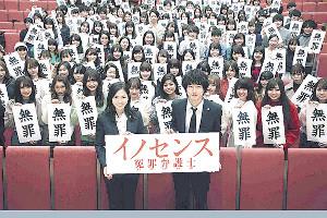 法科大学院生たちにドラマをPRした坂口健太郎と川口春奈