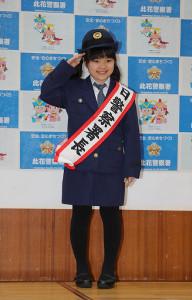 一日警察署長に任命され、敬礼をする仲邑菫新初段(カメラ・義村 治子)