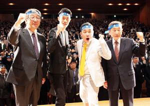 「近畿大学就職活動決起集会2019」に出席した(左から)細井美彦学長、霜降り明星・粗品、せいや、清水由洋理事長