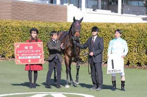 優勝したマリアズバードと大野拓弥騎手(カメラ・成海 晃)