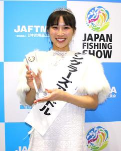 第10代アングラーズアイドルに選ばれた松尾智佳子さん