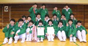 2年ぶりに優勝した富士学苑