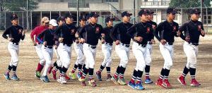 全国大会に向け冬季練習を始動した浜田ナイン