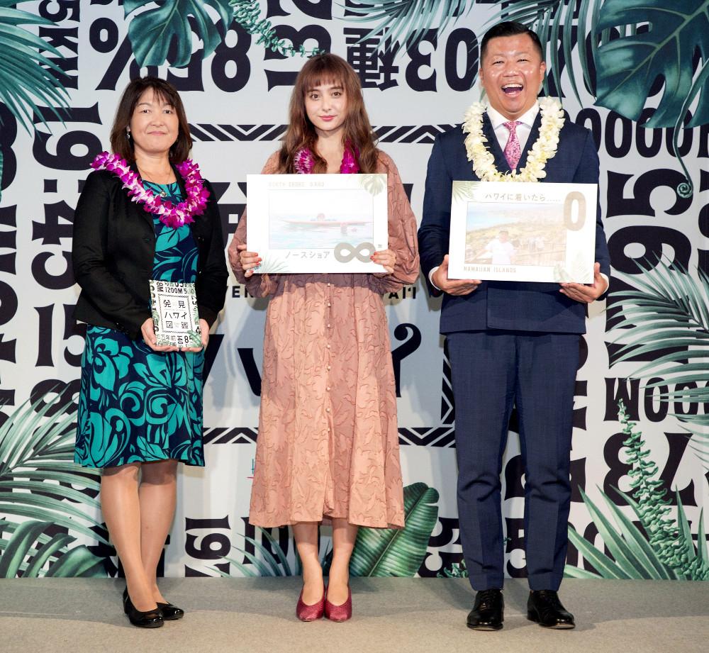 (左から)ハワイ州観光局次長ミツエ・ヴァーレイ氏、ハワイ親善大使の石田ニコル、リーマントラベラーの東松寛文氏