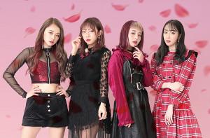 3月いっぱいで活動を休止する女性4人組DJ&ダンスボーカルユニット「Carat」(カラット)の(左から)Mona、Risa、Yume、Rina