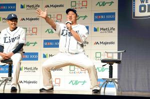 どすこいポーズを披露した西武・山川穂高