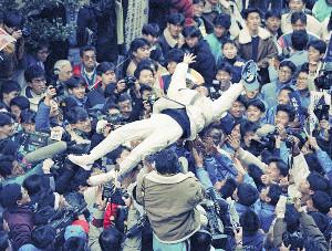 箱根駅伝で総合優勝を果たし、選手達から胴上げされる上田監督(1992年1月)