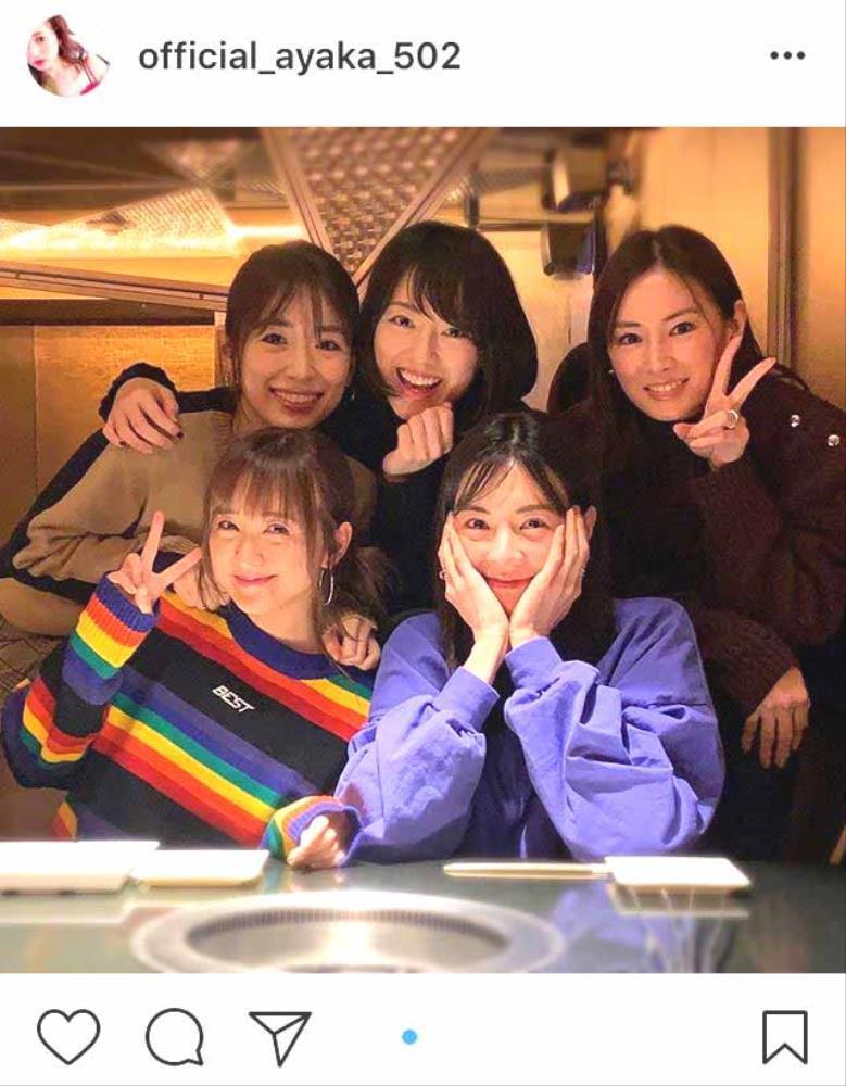 インスタグラムより@official_ayaka_502