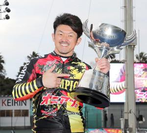 優勝した中川誠一郎