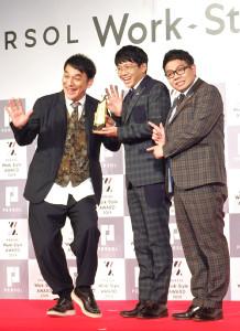 登壇した(左から)ピエール瀧、ミキの亜生、昴生