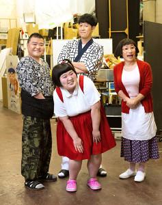 吉本新喜劇の(中央上から時計回りに)小籔千豊、すっちー、酒井藍、川畑泰史