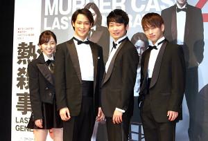 舞台の製作発表会見に出席した(左から)今泉佑唯、味方良介、石田明、佐藤友祐