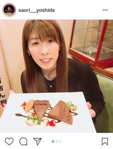 インスタグラムより@saori__yoshida