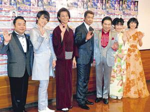イベントに出席した(左から)西寄ひがし、辰巳ゆうと、氷川きよし、山川豊、グッチ裕三、田川寿美、水森かおり