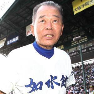 迫田穆成監督