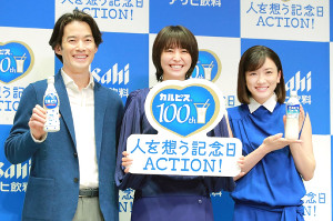 イベントに登場した出演者達(左から)竹野内豊、長澤まさみ、永野芽郁