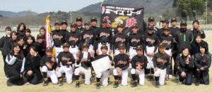 2年連続出場を決めた東広島ナイン