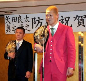 防衛戦を発表した矢田良太(右)と奥本貴之の両日本チャンプ