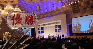 箱根駅伝で悲願の初優勝を果たした東海大の祝賀会には約1800人が駆けつけた