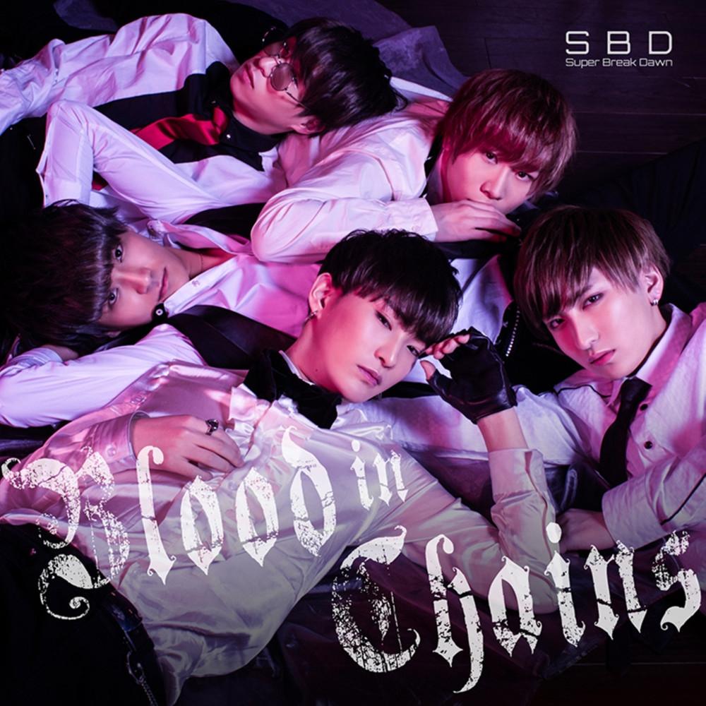 5人組グループ「Super Break Dawn(スーパーブレイクダーン)」のシングルジャケ写