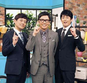 初回の収録を終え笑顔の(左から)博多華丸、生瀬勝久、博多大吉
