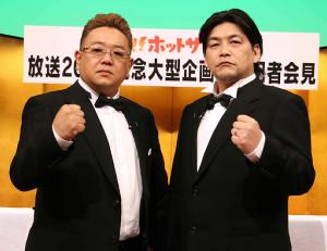 サンドウィッチマンの伊達(左)と富澤