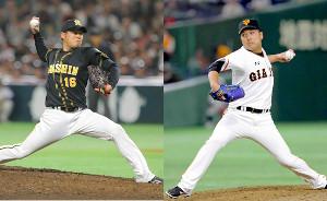 先発の阪神・西勇輝(左)と巨人・今村信貴