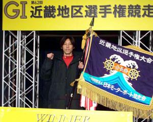 近畿地区選手権で初優勝を決めた丸岡は、得意水面の戸田で3つめのSGタイトルを狙う