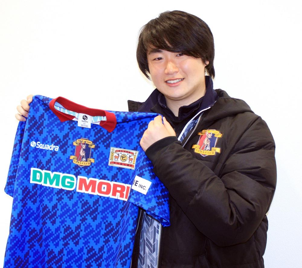 JFL奈良クラブの林舞輝GM
