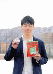 東大に合格した札幌南高の元エース井沢。憧れの神宮球場のマウンドを目指す