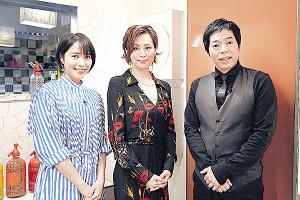 リニューアル初回収録を終えた(左から)広瀬アリス、ゲストの米倉涼子、今田耕司