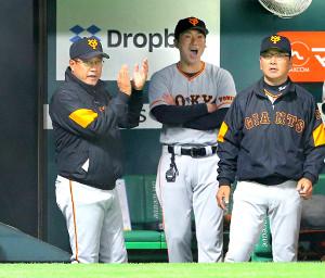 8回1死二、三塁、小林誠司が2ランスクイズを成功させ、拍手する原監督(左、カメラ・岩下 翔太)