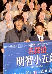 ドラマ「名探偵 明智小五郎」完成披露試写会に出席した西島秀俊(左)と伊藤淳史