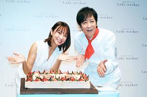「靴の誕生日」を激辛ケーキで祝った鈴木亜美、伊藤一朗