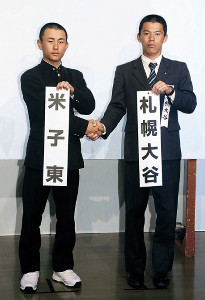 対戦が決まった米子東・福島主将(左)と握手する札幌大谷・飯田主将