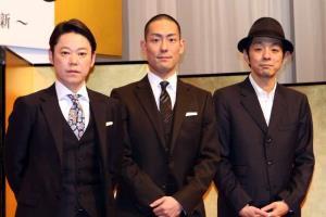 NHK大河「いだてん」に出演する(左から)阿部サダヲ、中村勘九郎と、脚本の宮藤官九郎