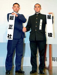 第1日、第3試合での対戦が決まり握手する履正社・野口主将(左)と星稜・山瀬主将