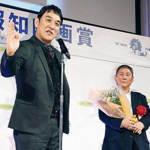 17年12月、報知映画賞の表彰式で北野武監督(右)を祝福するピエール瀧容疑者(一部加工)