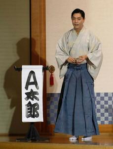 浅草演芸場に出演、めくりの横に立つ昔昔亭A太郎