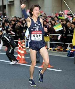 第85回箱根駅伝(1月3日・大手町)初優勝を飾った東洋大のアンカー高見はゴール後に右手を高く上げてガッツポーズ