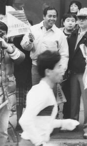 第63回東京箱根間往復大学駅伝競走・往路。5区でプロ野球の巨人・王貞治監督(奥)が沿道のファンとともに各大学のランナーに声援を送る。手前は日体大・平山征志。神奈川県・箱根町湯本で。1987年1月2日