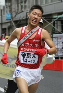 ◆第86回箱根駅伝・復路(3日)総合11位でシード権を逃した帝京大アンカーの佐藤健