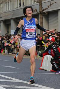 神奈川大10区・枝村高輔