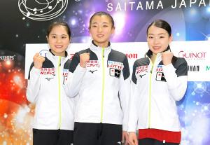 世界選手権に向けて意気込む(左から)宮原知子、坂本花織、紀平梨花