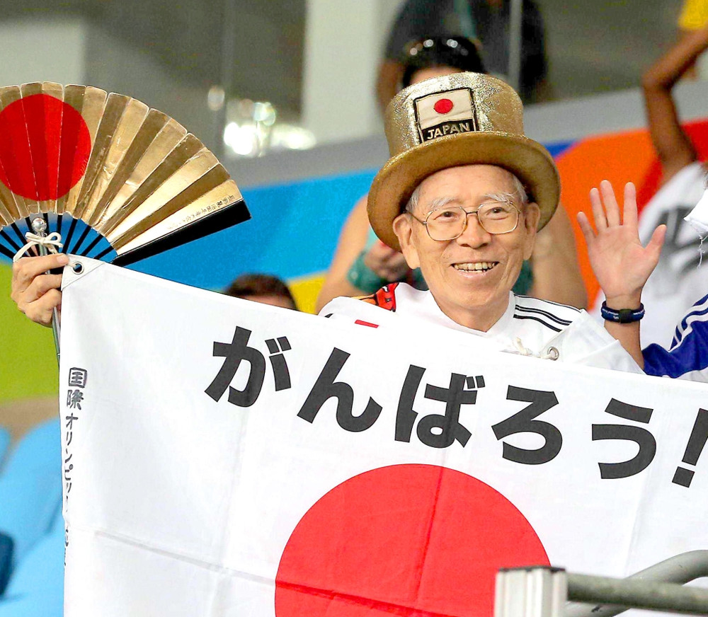 五輪おじさんこと山田直稔さん