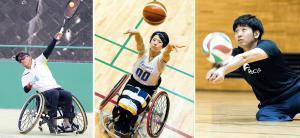 東京パラリンピックに向け活躍が期待される(左から)菅野、小田島、田澤