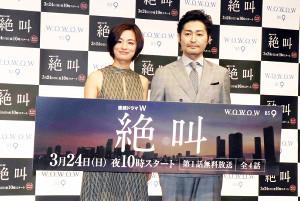 舞台あいさつに参加した尾野真千子と安田顕