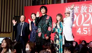 映画「麻雀放浪記2020」イベントに登場した(左から)白石和彌監督、ベッキー、斎藤工、もも、竹中直人